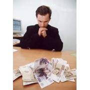 Обмен иностранной валюты фото