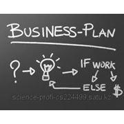 Перевод бизнес-планов фото