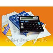 фото предложения ID 7618877