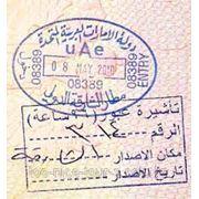 Оформление визы в Арабские Эмираты без бронирования отеля фото
