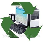 Утилизация компьютеров и серверов фото