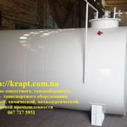 Мини АЗС, резервуар для горючего 10 куб.м фото