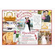 Комплекс свадебных услуг фото