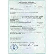 Экологический сертификат Евро 4 Сертификация Евро4 фото