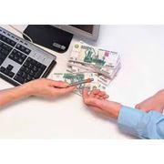 Помощь в получении кредитов фото