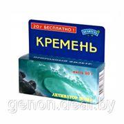 Кремень - активатор воды 50 г