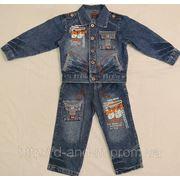 Костюм джинсовый для мальчиков