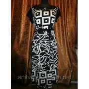 Платье 015