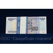 Деньги на выкуп 50 руб.