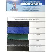 Купить в киеве Ортон (Монолит) ткань для спецодежды фото