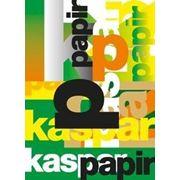 Сублимационная бумага Kaspar Papir ( ширина 162 см, длина 120 метров )