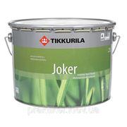 Краска Tikkurila Джокер 9л. , база А фото