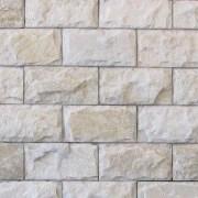 Природный камень Кварцит серый 100мм*200мм фото