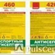 Антисептик для круглого неокоренного леса (пиловочника),Neomid 420 (1:15) фото