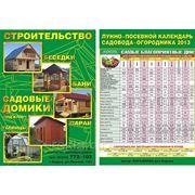 Дизайн-макет листовок, подарочных сертификатов