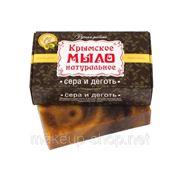 Сера и Деготь Крымское мыло натуральное