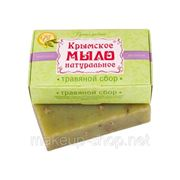 Травяной сбор Крымское мыло натуральное