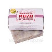 Розмарин Крымское мыло натуральное фото