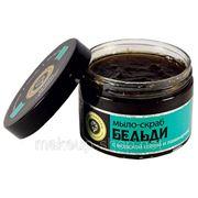 Мыло-Скраб Бельди с морской солью и ламинарией 200 мл фото
