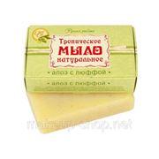 Алоэ с Люффой Крымское мыло натуральное