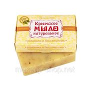 Ромашка и Бессмертник Крымское мыло натуральное