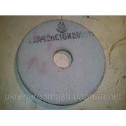 Круг шлифовальный 250х25х76 пр-ва СССР фото