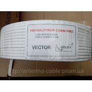 Кабель RG - 58 VECTOR бел 100m 1*0,8мм + 96*0,1мм ВЧ 50 Ом RG58 фото