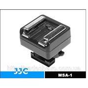 "Адаптер JJC MSA-1 с контакта от Canon - Mini Advanced Shoe на универсальный ISO ""холодный башмак"" фото"