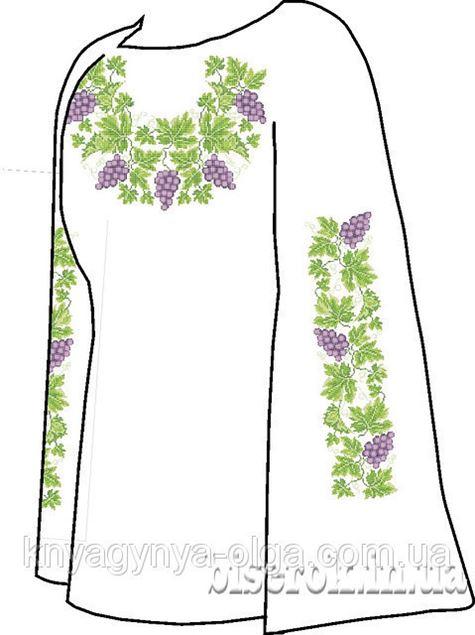 Заготовка для вишивки бісером Жіноча сорочка. Арт. СВЖБ-4 фотография c8fa554c7d1be