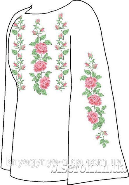 Заготовка для вишивки бісером Жіноча сорочка. Арт. СВЖБ-9 фотография 8354b7c9c57ec