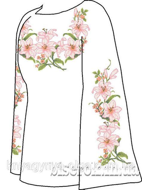 Заготовка для вишивки бісером Жіноча сорочка. Арт. СВЖ-11 фотография e4ca208412d88