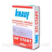 Шпаклёвка Knauf HP Start стартовая Кнауф фото