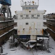 Ремонт судов и кораблей в сухом доке фото
