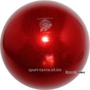 Мяч HIGH VISION красный,18см, вес 400 гр. фото