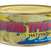 """Консервы рыбные ТМ """"От Ермолая Ермолаевский продукт! фото"""