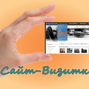 Создание сайта визитки фото
