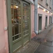 Уличная Входная дверь,массив дуба ,ГИОП, историч фото