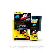 Очиститель топливной системы JET 100 ULTRA дизель XADO XB40175 250мл фото