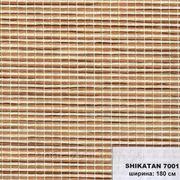 Образцы тканей SHIKATAN - 7001, 7002, SHINE - 5801, 5803 фото