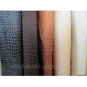 Ткань для портьер, што. Кожа (ткани Турции) фото