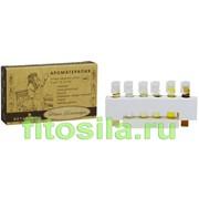 Набор Тайна Клеопатры 100% эфирное масло 6х1,5 мл фото