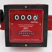Счетчик топлива B901 фото