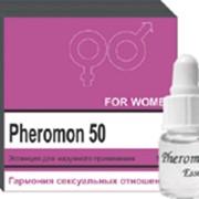 Женский феромон Pheromon-50 5ml (без запаха) фото