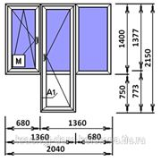 Балконный блок 2040Х2150 фото