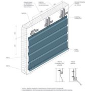 Фасадная рейка Албес A250 СД светло-серый А704 оцинкованная сталь