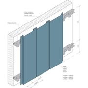 Фасадная рейка Албес A150СР / А160СТ светло-серый А704 оцинкованная сталь фото