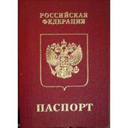 Загранпаспорт на ребенка до 18 лет. фото