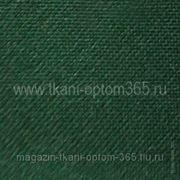 Габардин тонкий Темно-зеленый фото