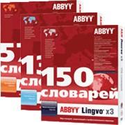 Словарь ABBYY Lingvo x3 фото