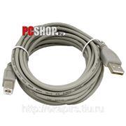 Кабель USB*2.0 Am->Bm серый - 5 метров фото